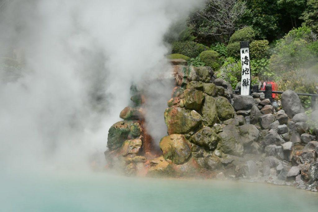 Beppu, voyage en enfer (jours 11 et 12)